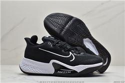 Men Nike Air Zoom BB NXT EP Basketball Shoes AAAA 571