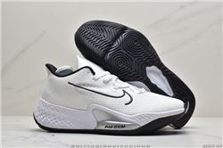Men Nike Air Zoom BB NXT EP Basketball Shoes AAAA 572