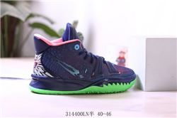 Men Nike Kyrie 7 Basketball Shoes 649