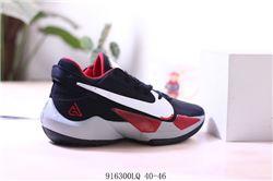 Men Nike Zoom Freak 2 Basketball Shoes 230