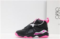 Kids Air Jordan VII Sneakers AAA 210