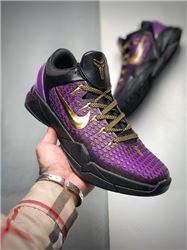 Men Nike Zoom Kobe 7 Visibility Cloak Basketb...