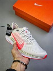 Women Nike Zoom Pegasus Turbo 2 CR Sneakers AAAA 219