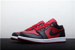 Men Air Jordan I Retro Basketball Shoes AAAA 1077