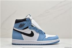 Men Air Jordan I Retro Basketball Shoes AAAA 1079