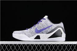 Men Nike Zoom Kobe 11 Elite Low BHM Basketbal...