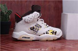 Men Air Jordan VI Basketball Shoes 475