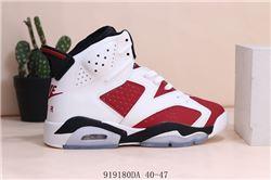 Men Air Jordan VI Basketball Shoes 477
