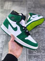 Men Air Jordan I Retro Basketball Shoes AAAAA 1102
