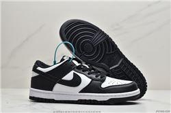 Men Nike SB Dunk Low Sneakers AAA 267