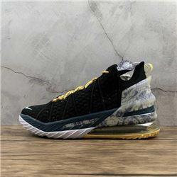 Men Nike LeBron XVIII Basketball Shoes AAAA 1009