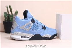 Men Air Jordan IV Retro Basketball Shoes AAAA 623