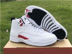 Men Air Jordan 12 Twist