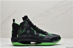 Men Air Jordan XXXIV Basketball Shoes AAAA 288