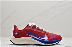 Men Nike Zoom Pegasus 37 Turbo Running Shoes ...