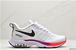 Men Nike Zoom Structure 38X Running Shoes AAA...