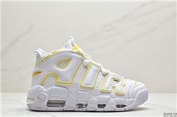 Men Nike Air More Uptempo Basketball Shoe AAA 366