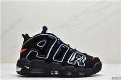 Men Nike Air More Uptempo Basketball Shoe AAA 367