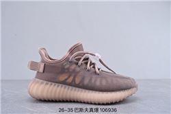 Kids Yeezy 350 Sneakers AAA 211