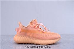 Kids Yeezy 350 Sneakers AAA 213