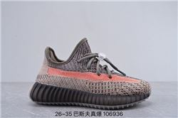 Kids Yeezy 350 Sneakers AAA 216