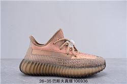 Kids Yeezy 350 Sneakers AAA 217