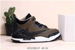 Men Air Jordan III Basketball Shoes AAAA 448