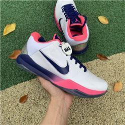 Men Nike Zoom Kobe 5 Protro Kay Yow Basketball Shoes AAAAA 692