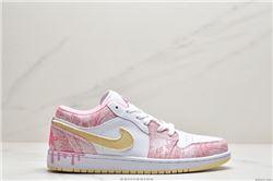 Women Air Jordan 1 Retro Sneakers 807