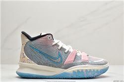 Men Nike Kyrie 7 EP Basketball Shoes AAA 660