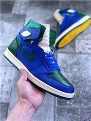 Men Air Jordan I Retro Basketball Shoes AAAA 1119