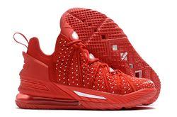 Men Nike LeBron 18 Basketball Shoes 1017