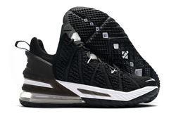 Men Nike LeBron 18 Basketball Shoes 1019
