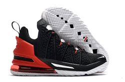 Men Nike LeBron 18 Basketball Shoes 1020