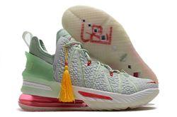 Men Nike LeBron 18 Basketball Shoes 1024