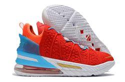 Men Nike LeBron 18 Basketball Shoes 1030
