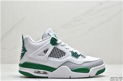 Men Air Jordan IV Retro Basketball Shoes AAA 651