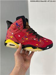 Men Air Jordan VI Basketball Shoes 481