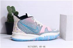Men Nike Kyrie 7 Pre Heat Ep Basketball Shoes 664