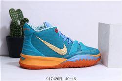 Men Nike Kyrie 7 Pre Heat Ep Basketball Shoes 665