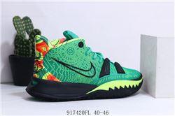 Men Nike Kyrie 7 Pre Heat Ep Basketball Shoes...