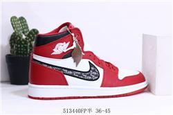 Women Air Jordan 1 Retro Sneakers AAA 813