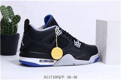 Men Air Jordan IV Retro Basketball Shoes AAA 656
