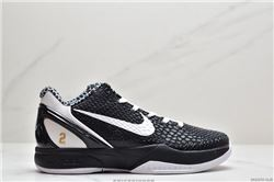 Men Nike Kobe 6 Protro Mamba Forever Basketball Shoes AAAA 694