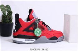 Men Air Jordan IV Retro Basketball Shoes 658