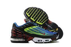 Men Nike Air Max Plus TN Running Shoes 562