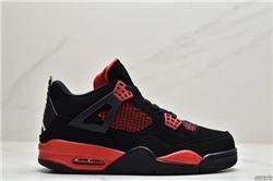 Men Air Jordan IV Retro Basketball Shoes 659