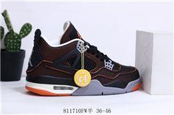 Women Air Jordan IV Retro Sneaker AAA 388