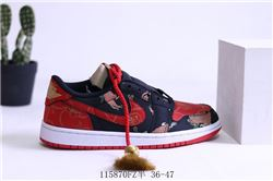 Men Air Jordan I Retro Basketball Shoes AAA 1126
