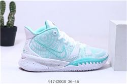 Men Nike Kyrie 7 Basketball Shoes 671
